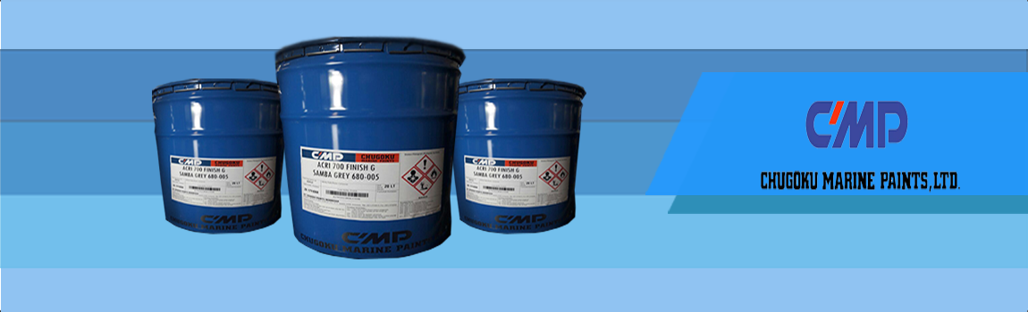 MARINE PAINTS & HEAVY DUTY COATINGS